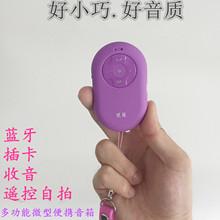 迷你蓝mi音箱(小)钢炮pn音响插卡随身便携运动MUSIC无线低音炮