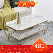 轻奢北mi(小)户型大理pn岩板铁艺简约现代钢化玻璃家用桌子