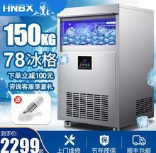 。商用mi50KG奶ox型酒吧大容量全自动方冰制作机100KG