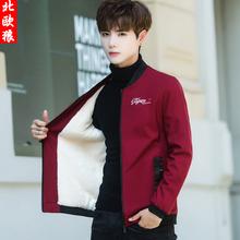外套男mi季2020ox款潮流帅气上衣服男装冬装加绒加厚男士夹克