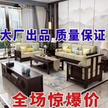 新中式mj木沙发床全cc角简约中式储物木沙发农村组合轻奢木。