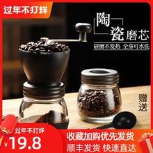 手摇磨mj机粉碎机 cw用(小)型手动 咖啡豆研磨机可水洗