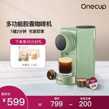 Onemjup(小)型胶cw能饮品九阳豆浆奶茶全自动奶泡美式家用