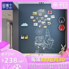 磁博士mj灰色双层磁fx墙贴宝宝创意涂鸦墙环保可擦写无尘黑板