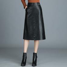 PU皮mj半身裙女2fx新式韩款高腰显瘦中长式一步包臀黑色a字皮裙