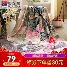 富安娜mj兰绒毛毯加fx毯午睡毯学生宿舍单的珊瑚绒毯子