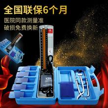 鱼跃牌mj银血压机计fx台式家用高精准带听诊器手动测量血压仪