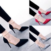 201mj新式韩款包fx扣凉鞋女夏中跟黑色性感细跟女士百搭高跟鞋