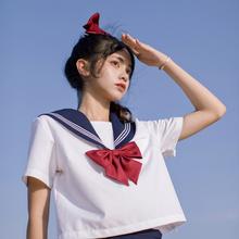 SASmjTOU 正fx制服原创藏蓝三本甜美学生校服上衣短袖水手服秋季