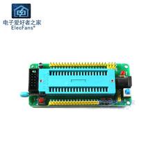 (成品)51mj3片机 最fx发板 STC89C52 AT89S52 40P紧锁