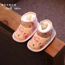 女宝宝mj鞋童鞋 女hg-2-3岁78个月一周岁半婴儿学步鞋冬式雪地靴