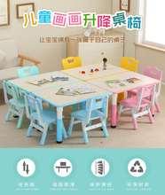 幼儿园mj椅宝宝桌子hg装家用宝宝画画桌玩具桌学习塑料(小)木桌