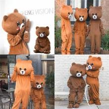 抖音网红熊人偶服装熊本熊