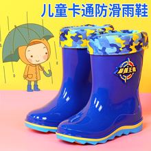 四季通mj男童女童学pf水鞋加绒两用(小)孩胶鞋宝宝雨靴