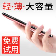 苹果6mj/7P背夹zj8X超薄iphone7电池6plus专用手机壳器(小)巧便携