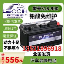 理士启mj蓄电池31zj00雷神汽车启动电池12V105AH免维护动力十足