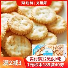 日本进mj零食品 松zj味300g 办公室休闲(小)吃特产早餐
