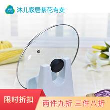 茶花塑mj锅盖架 带zj锅铲勺子厨房置物架 2228
