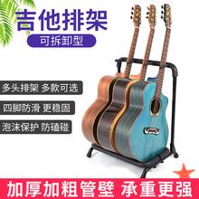 吉他架支架多mj3多头吉他zj/7/9把电吉他木民谣古典贝司通用