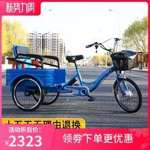 的力电mj三轮车家用zj的成的脚蹬(小)型客货两用接送孩子电瓶车