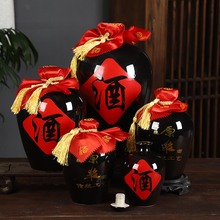 陶瓷酒mj仿古土陶酒zj瓶酒罐1/2/3/5/10斤装景德镇酒坛(小)酒壶