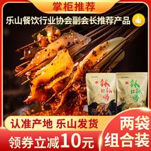 2袋乐mj钵钵鸡调料zj麻辣烫调料火锅串串香底料商用家用配方