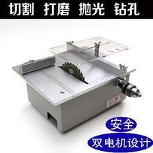 电锯压mj机木工刨锯zj(小)型机床台锯台式刨床切割机平刨机台刨