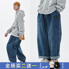 [mjzj]江南先生秋冬款日系水洗工