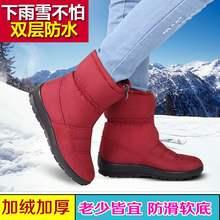 官网康mj正品雪地靴zj靴加厚加绒防水防滑软底短筒靴子保暖妈