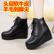 雪地意mj康冬季马丁zj真皮短靴女棉鞋坡跟厚底松糕底棉靴女靴