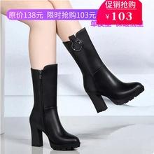 新式真mj高跟防水台zj筒靴女时尚秋冬马丁靴高筒加绒皮靴
