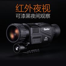 千里鹰mj筒数码夜视zj倍红外线夜视望远镜 拍照录像夜间