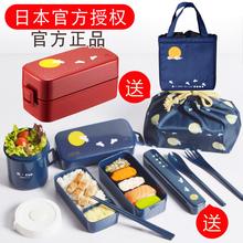 日本AmkVEL双层bc当盒可微波炉男女式日式塑料 附筷叉勺