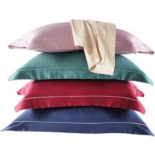 60支全棉枕套一对装mk7季凉爽冰bc纯色成的家用乳胶枕芯套