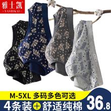 三角纯棉内裤男士潮mk6年个性底bc全棉大码宽松男生性感裤头