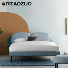 造作ZmkOZUO软bc欧卧室现代简约软靠包带边桌(不含床垫)