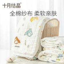 十月结mk婴儿浴巾纯bc初生新生儿超柔吸水大毛巾宝宝宝宝盖毯