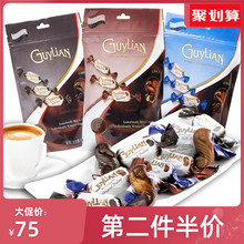 比利时mk口Guylbc吉利莲魅炫海马巧克力3袋组合 牛奶黑婚庆喜糖