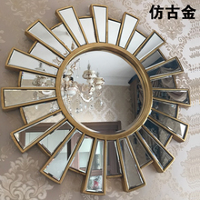 欧款现代餐mk壁炉装饰镜bc镜太阳镜玄关浴室镜卫生间壁挂镜子