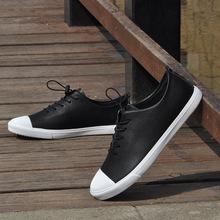 202mk新式青年休yz春季鞋子男士透气轻质板鞋系带韩款潮流男鞋