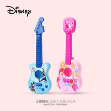 迪士尼mk童(小)吉他可w8孩女孩迷你幼儿(小)孩初学者尤克里里玩具