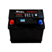 蓄电池mk5d26/w8/l长城哈弗h2 h3h6h7运动款1.5t汽车原装电瓶