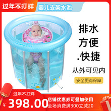 Swimkming婴xm池宝宝洗澡桶家用大号厚宝宝支架透明泳池0-4岁