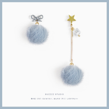毛球毛ml水貂毛耳钉aj色雾霾蓝长式耳环不对称无耳洞耳饰