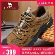 Cammll/骆驼男it季新品牛皮低帮户外休闲鞋 真运动旅游子
