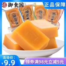 御食园豌豆黄50ml5g北京特it吃糕点心办公室零食休闲美食食品