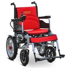 永辉电ml轮椅车折叠it携式老的代步车智能老年的残疾的手推车