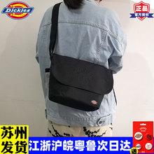 dicmlies邮差it(小)包男女出游(小)单肩包书包帆布背包C021