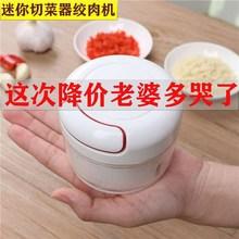 手拉绞ml机家用(小)型it手动手摇搅菜碎器式电动多功能绳馅拉线