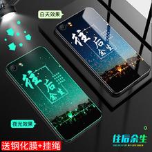 苹果6mlplus手it男iPhone6潮牌全包防摔6p个性创意i6s网红同式s